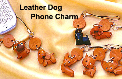  leather dog charm