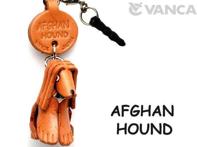 アフガンハウンド
