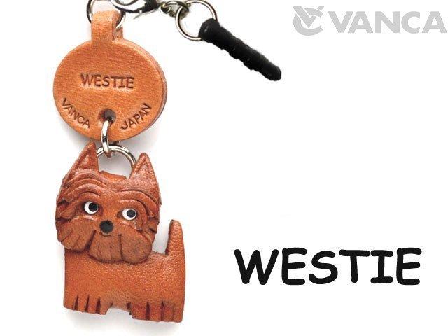 ウエスティー