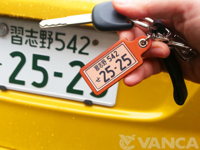 vancaナンバープレートホルダー