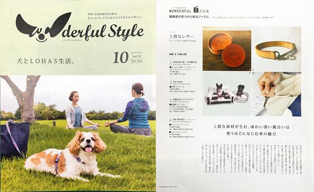 Wderful Style